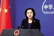 انتقاد سخنگوی وزارت خارجه چین از اقدامات یکجانبه گرایانه آمریکا