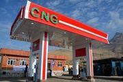 افزایش 15 درصدی مصرف CNG در استان اصفهان