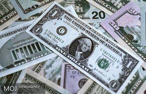 کاهش ۲۶ تومانی قیمت دلار
