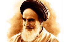 امام خمینی (ره) عزت از دست رفته ملت ایران را احیا کرد