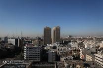 کیفیت هوای تهران ۳ بهمن ۹۸ پاک است/ شاخص کیفیت هوا به ۴۸رسید