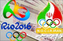 برگزاری اولین جلسه هیات اجرایی کمیته ملی المپیک پس از ریو ۲۰۱۶
