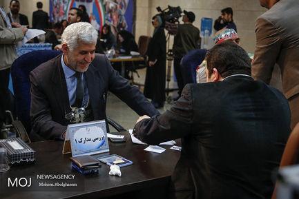 حاشیه های اولین روز ثبت نام نامزدهای انتخابات ریاست جمهوری