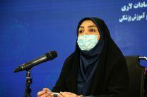 ایران در گروه ۸۵ کشور پرداخت کننده پول برای پیش خرید واکسن کرونا/ واکسن خارجی نهایتا ۲۰ درصد جمعیت کشور را پوشش می دهد