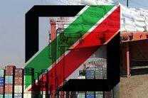مدیرکل حراست گمرک ایران تغییر کرد