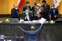 جلسه بررسی لایحه بودجه سال ۱۴۰۰ در صحن علنی مجلس - ۵ اسفند ۱۳۹۹