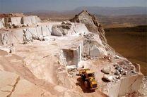 یک شرکت ایرانی سنگ مرمر فرودگاه جدید استانبول را تامین میکند