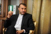 دیدار امیر عبداللهیان با دستیار دبیرکل سازمان ملل