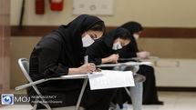 932 دانش آموز کمیته امداد اصفهان در آستانه کنکور 1400