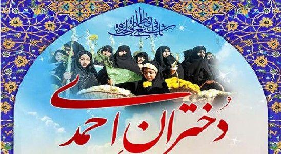 زنان شیراز به تکریم مادر حضرت احمدبنموسی(ع) میروند