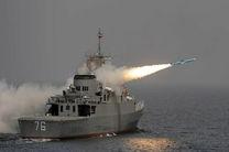 اسامی شهدای نیروی دریایی ارتش در حادثه ناوچه کنارک