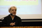 تأثیرپذیری از فرهنگ غربی مصیبت بزرگ جوامع اسلامی است