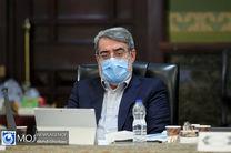 وزیر کشور گزارشی از انتخابات میان دوره ای مجلس به هیات وزیران ارایه داد