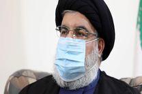 پیام سید حسن نصرالله درپی درگذشت رئیس مجلس اعلای اسلامی شیعیان