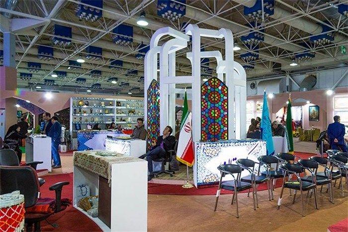 حضور موفق غرفه میراث فرهنگی کرمانشاه در یازدهمین نمایشگاه بینالمللی گردشگری