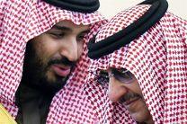 ولیعهد سابق سعودی در بازداشت خانگی است
