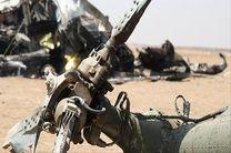 سقوط هلی کوپتر آموزشی ارتش الجزایر در جنوب شرق این کشور