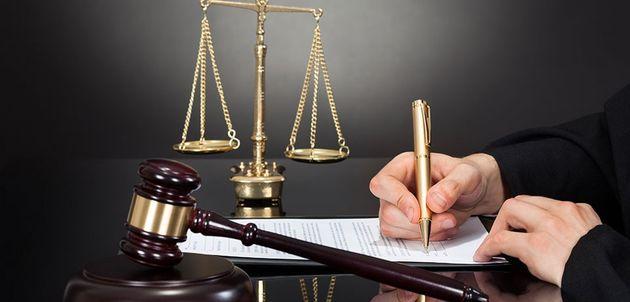 ثبتنام آزمون تصدی منصب قضا- سال ۱۳۹۷