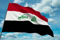 عراق هیچ رابطهای با رژیم صهیونیستی ندارد