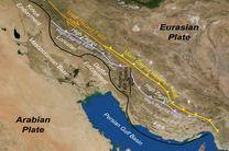زاگرس بزرگترین گسل ایران/ تبریز و تهران خطرناکترین گسلهای ایران هستند