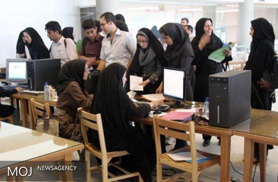 تمدید مهلت ثبتنام انتقالی دانشجویان شاهد دانشگاه آزاد
