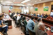 برگزاری دوره آموزشی نحوه ثبت سفارش کالا در منطقه آزاد انزلی