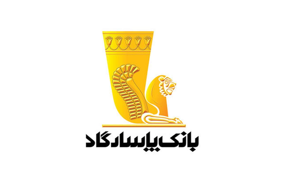 مدرسه پاسارگاد در منطقه محروم روستای سورباق شهرستان میانه افتتاح شد