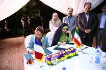 برنامه اجرایی تفاهم نامه همکاری محیط زیستی ایران و فرانسه امضاء شد