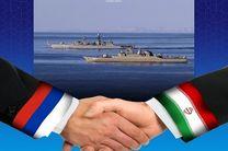 رزمایش مشترک دریایی ایران و روسیه از فردا در شمال اقیانوس هند آغاز می شود