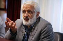 آخرین وضعیت جسمانی مهدی چمران اعلام شد