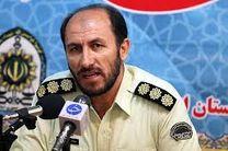 تشکیل 100 شورای معتمدین پلیس در اصفهان