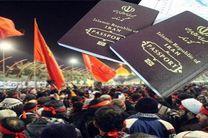 ثبت نام  65 هزار زائر حسینی  در سامانه سماح