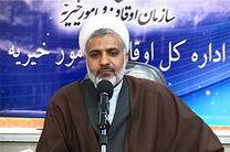 شرکت 15 هزار نفر در  طرح نشاط معنوی استان اصفهان