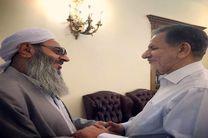 دیدار جهانگیری با مولوی عبدالحمید