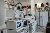 تنوع تولید و اعتماد به برند مهمترین فاکتورهای تقاضا در بازار لوازم خانگی