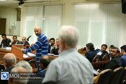 هفدهمین جلسه دادگاه رسیدگی به مفسدان اقتصادی در بانک سرمایه