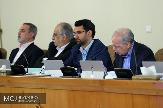 حمایت زیرپوستی وزیر ارتباطات از وزیر اقتصاد