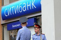 گروگانگیری در یک بانک در مرکز مسکو