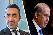 اختلافات در برقراری تماس با صهیونیست ها اختلاف مقامات اماراتی است