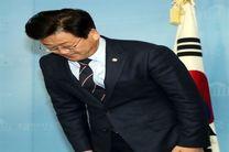 عذرخواهی نماینده کره جنوبی به دلیل رفتار بد با ماموران فرودگاه