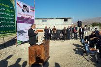 وزیر جهاد کشاورزی چند طرح کشاورزی و پروژه حوزه آبزیان را در لرستان افتتاح کرد