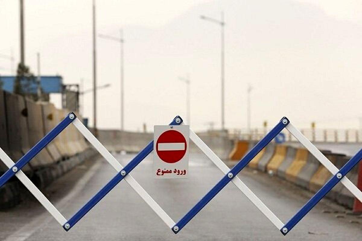 جزئیات اعمال محدودیت های کرونایی در سراسر کشور در پایان هفته جاری