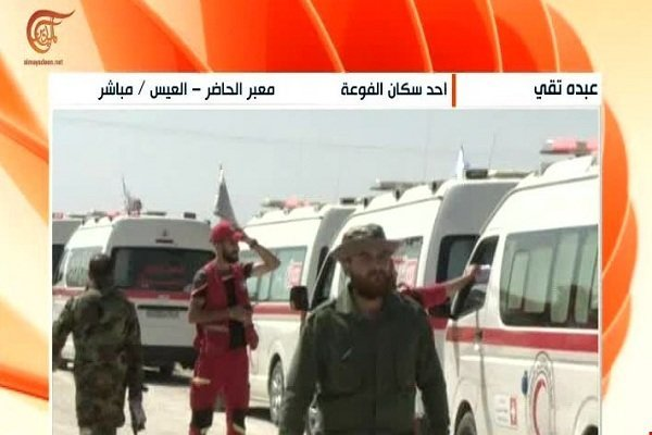 تروریست ها 20 اتوبوس غیرنظامی را در فوعه و کفریا گروگان گرفتند