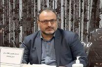 متخلفین زمینخواری پارک شرقی کرمانشاه تحت پیگرد قانونی قرار گرفتند