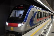خدمت رسانی مترو تهران به شرکت کنندگان راهپیمایی 13 آبان