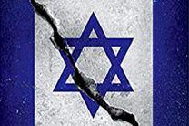 احتمال فروپاشی کابینه نتانیاهو/دو وزیر دیگر از کابینه رژیم صهیونیستی استعفا می دهند؟