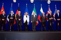 ترامپ باید به تعهد خود در قبال توافق اتمی با جمهوری اسلامی عمل کند