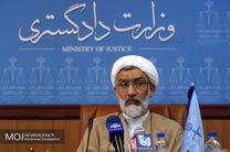 گروههای تروریستی به ایران هدایت می شوند / یگان ویژه در وزارت دادگستری استقرار می یابد