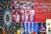 اولین نمایشگاه دستاوردها و تحولات قوه قضاییه در دادگستری شهرضا برپاشد
