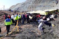 تعداد جانباختگان حادثه واژگونی اتوبوس در دانشگاه علوم و تحقیقات به 8 نفر رسید/اعلام اسامی مصدومان
